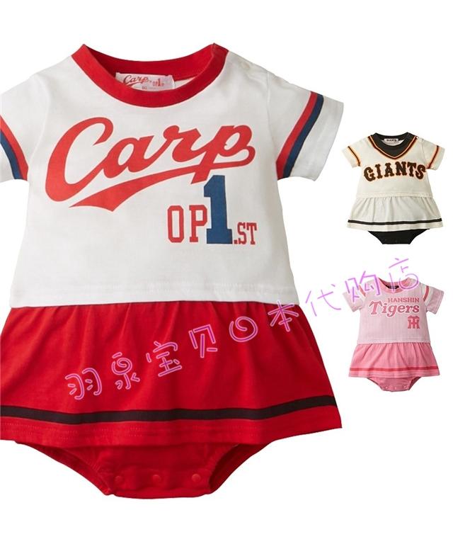 拼邮 日本童装nissen2019夏季男女小童日本职业棒球柄短袖连体衣