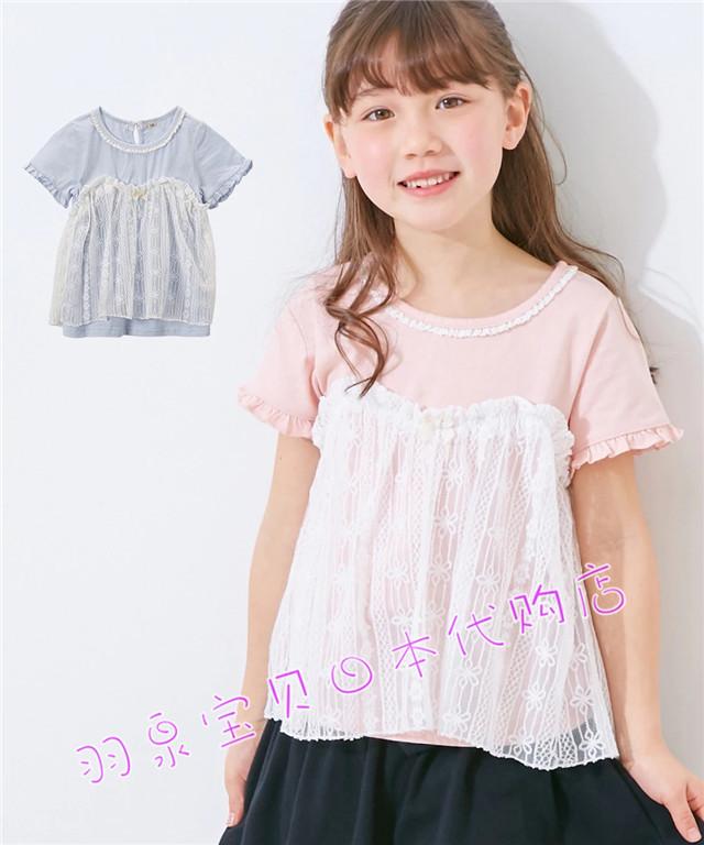 拼邮!日本童装nissen2019春夏女童圆领蕾丝拼接短袖t恤