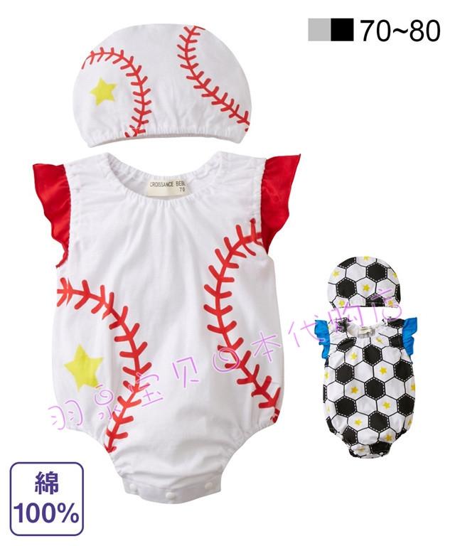 拼邮 日本Nissen2018夏男小童可爱棒球足球风纯棉短袖连体衣爬服