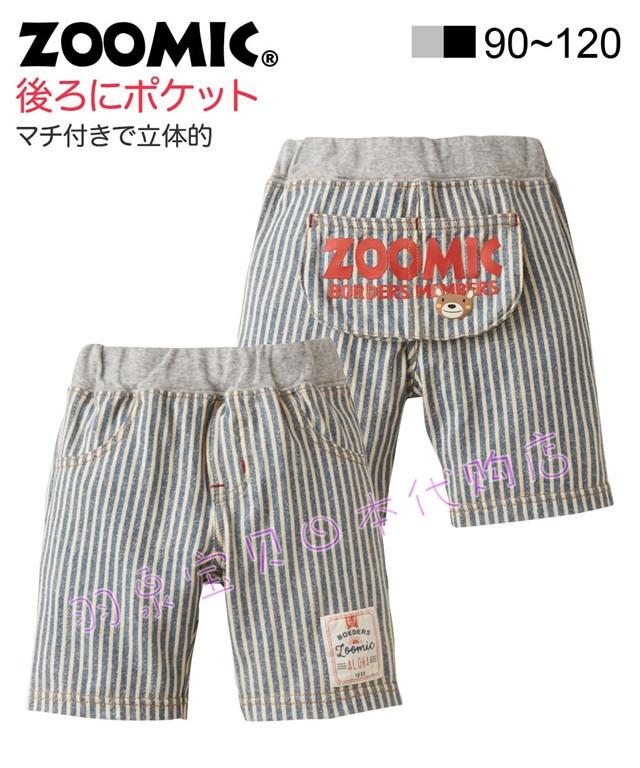 现货!日本童装夏季男大童ZOOMIC大弹力超薄小熊条纹纯棉牛仔短裤