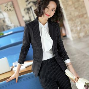 秋冬西装套装女新款时尚条纹职业装小西装西服面试正装工装工作服