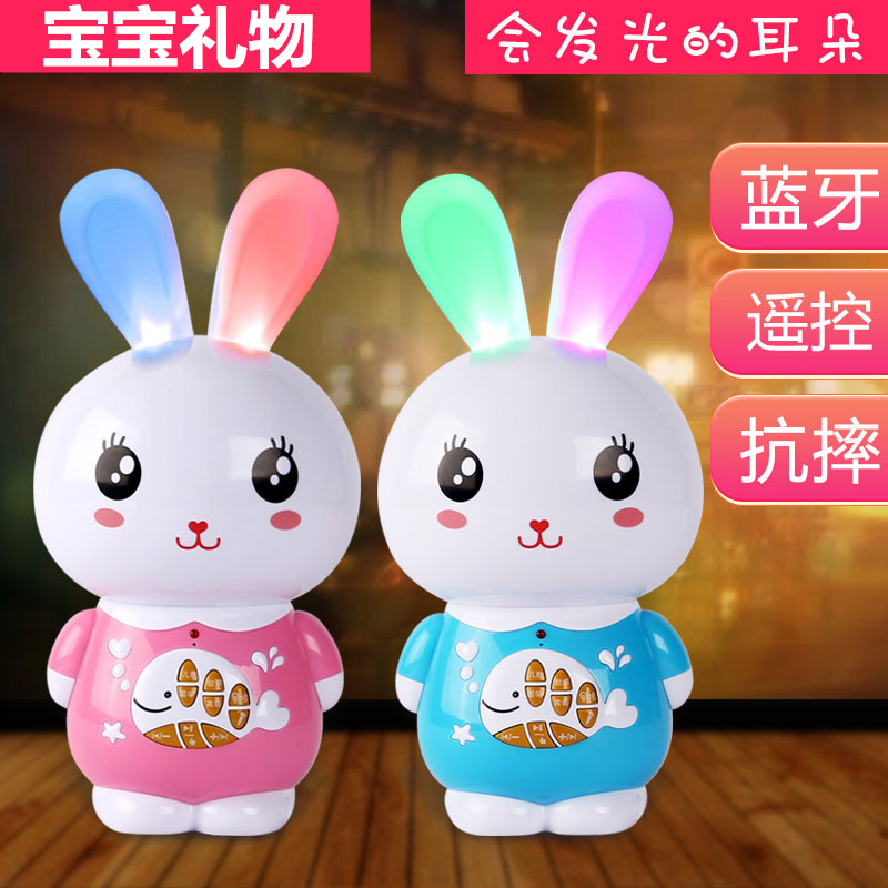 Baby story machine mini rabbit early education machine rechargeable 0-3-6 years old baby children's sound