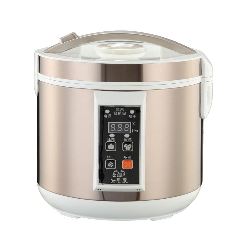 新品 安质康智能全自动黑蒜发酵机发酵锅家用5L大容量自制黑蒜