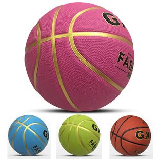 儿童篮球3号小孩拍拍皮球健心7号彩色篮球宝宝幼儿园5号球类玩具