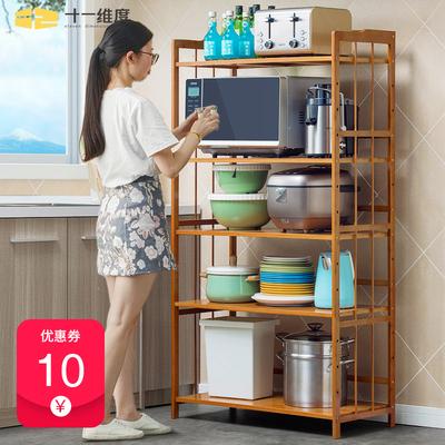 厨房置物架落地多层收纳架楠竹子微波炉架子家用锅具储物架实木柜