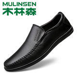 Mulinsen leather genuine breathable men's shoes spring and autumn daily casual shoes leather dad shoes peas shoes lazy shoes