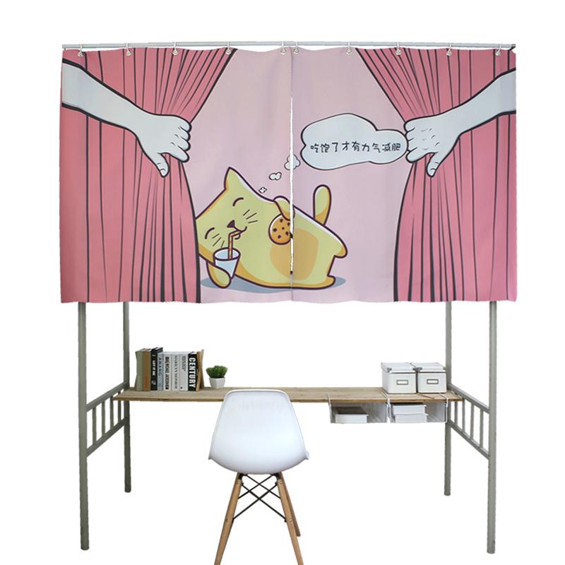 上新数码寝室上铺遮光床围宿舍下铺遮光床帘加厚遮光布上下铺遮光
