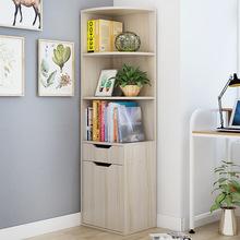 角礼实木三角架现代简约客厅墙角礼多功能转角置物架卧室拐角边柜