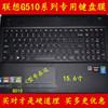 笔记本电脑g510at