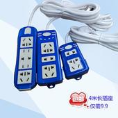 家用插座接线板电源转换器创意排插拖线板多用插排多孔带线插板长