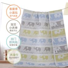 小瑕疵亏本卖/六/四/三层纯棉纱布小童被 儿童毛巾被120x150 夏季