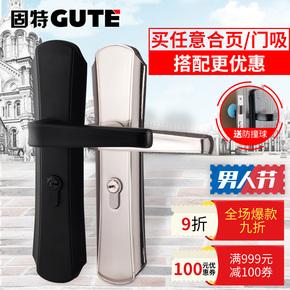 固特欧式简约门锁室内家用卧室静音门把手卫生间实木门房门锁套装