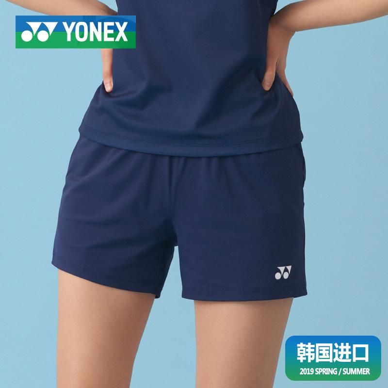 尤尼克斯羽毛球服情侣款纯色健身速干透气运动短裤2019春夏款短裤