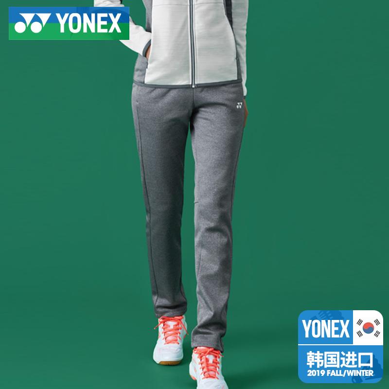 尤尼克斯羽毛球服男女款长裤修身2019年韩国进口新款专业运动服