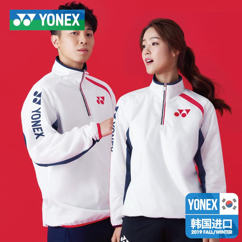 正品尤尼克斯代购羽毛球服男女款卫衣限量版白色19秋冬新款运动服