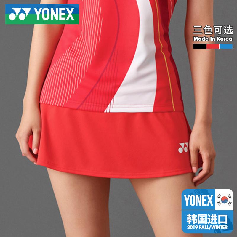 尤尼克斯韩国进口羽毛球服女士短裙19秋冬新款正品速干透气吸汗