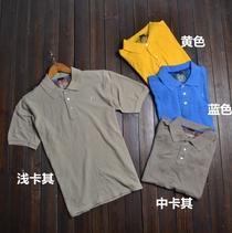 3件包邮 清仓特价 男款polo衫翻领短袖体恤  I12