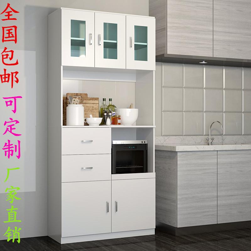 现代简约餐边柜橱柜碗柜特价茶水柜餐柜厨房置物柜微波炉柜餐厅柜
