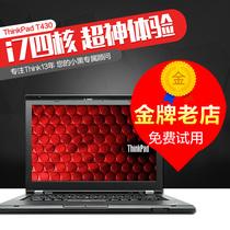 轻薄触屏可翻转笔记本电脑20JDA00FCDYogaX1ThinkPad国行联想