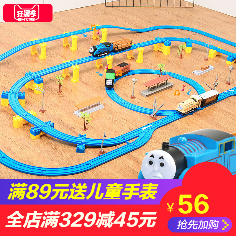 越Cheng Moss small train set track electric alloy children's toys boys 4