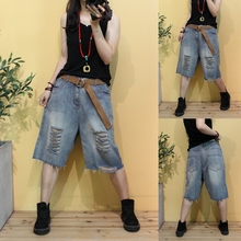 Beggars Wind Breaking Tunnels and Belt Jeans Five-minute Pants Female Summer 2009 New Style Loose Retro Fashion Personal Shorts