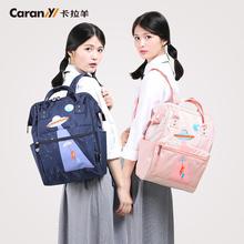 卡拉羊双肩包女时尚韩版大高中学生书包初中旅行背包TC5353 5756