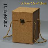 麻料盒1斤装 两个装 酒瓶单个装 酒包装 酒盒高档锦盒可定做LOGO