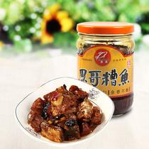 包邮216g江西特产湖口酒糟鱼清水鱼香辣味即食零食小吃下饭菜袋装