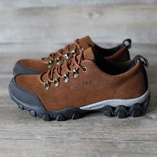 秋冬男款户外运动休闲鞋减震耐磨登山鞋反绒皮越野跑鞋防滑徒步鞋