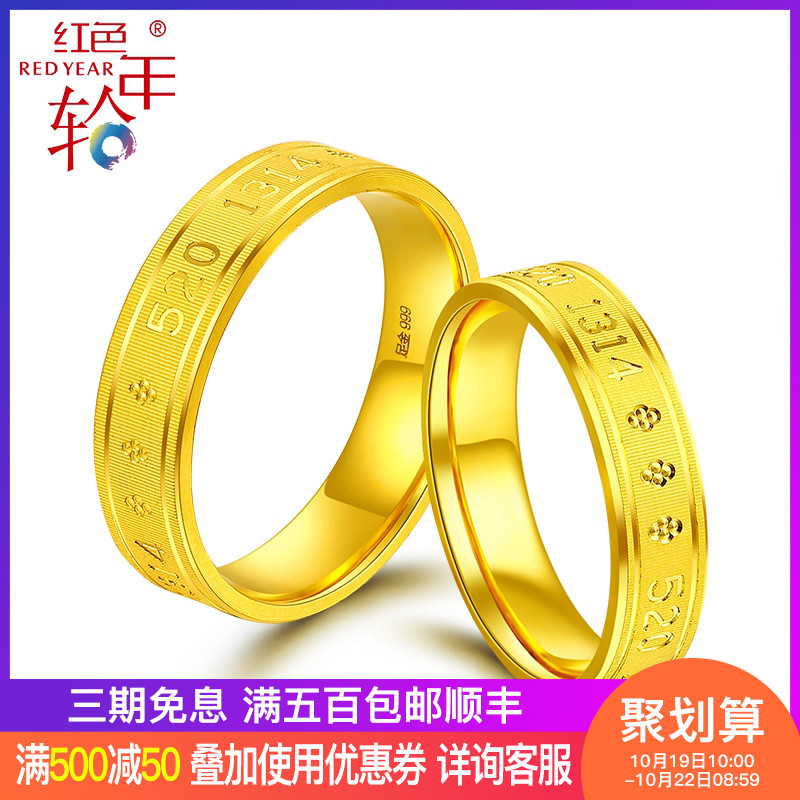 3d黄金戒指