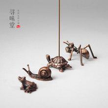 迷你茶宠 古铜色合金蚂蚁蜗牛青蛙乌龟香插线香炉立香炉红铜香座