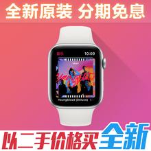 新款 智能手环心电图S4 watch4 watch iWatch3 苹果手表 全新apple