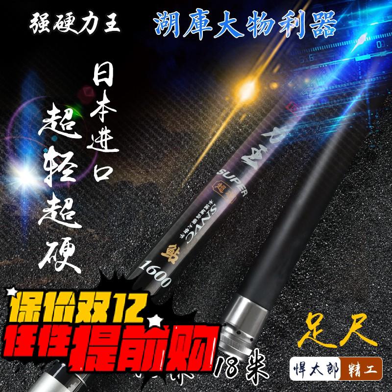 大炮竿长竿16米17米18米鱼竿打窝竿超轻超硬碳素长节鱼竿强力手杆