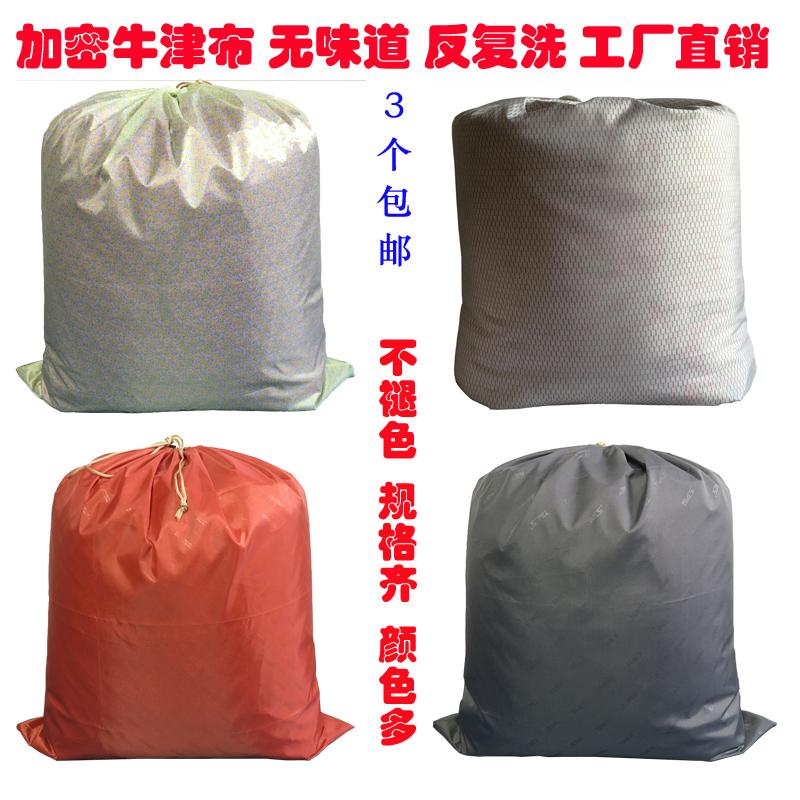 Мешки для одеяла / Сумки для одеяла Артикул 546622997807