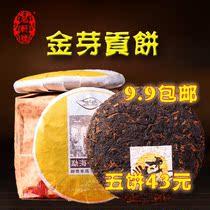干仓古树贡茶大叶七子饼茶357g熟茶宫廷2012金茗天珠云南普洱茶