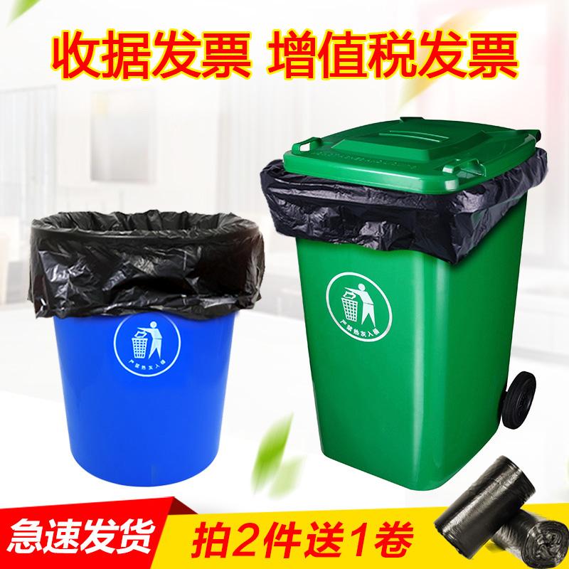 大垃圾袋大号加厚特厚80x100黑色塑料袋手提家用中号物业120x140
