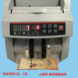 RM Money Detector Hong Kong Dollar Money Detector US Dollar Foreign Currency Counter Machine New Currency Detector Plastic Money Counter