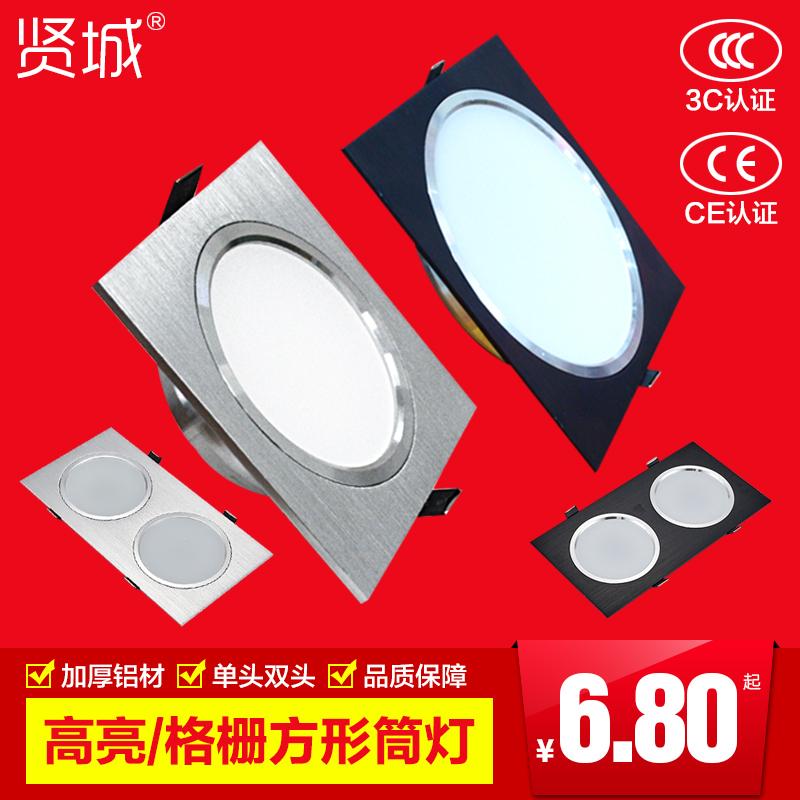 Встраиваемые точечные светильники Артикул 18027433021