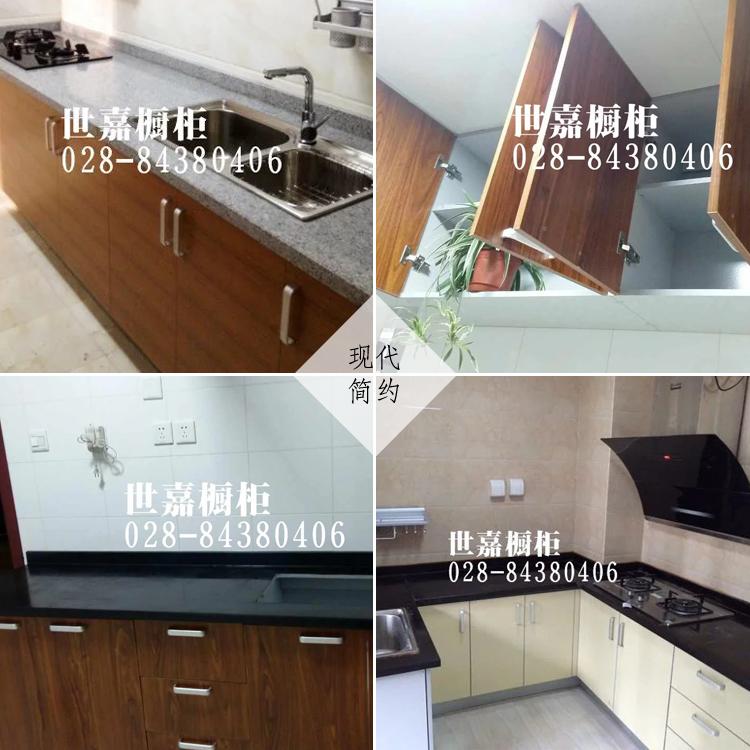 成都欧式整体厨柜厨房橱柜定做定制现代简约简易组装经济型小户型