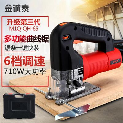 曲线锯工业级木工多功能调速家用电锯往复锯拉花锯切割机电动工具