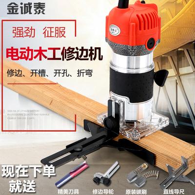 修边机木工工具多功能铝塑板开槽机倒装电木铣雕刻开孔锣机工业级
