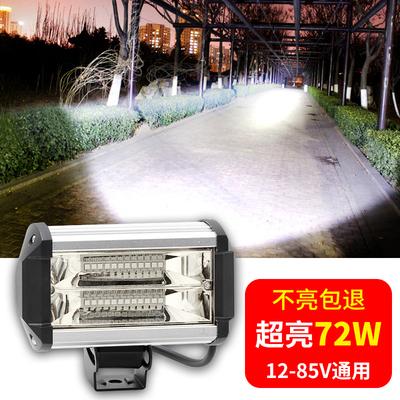 摩托车改装灯电动车灯泡超亮led强光射灯踏板车流氓灯电动车大灯