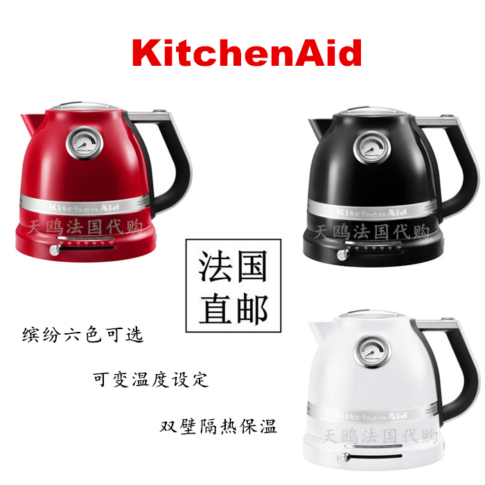 kitchenaid烧水壶