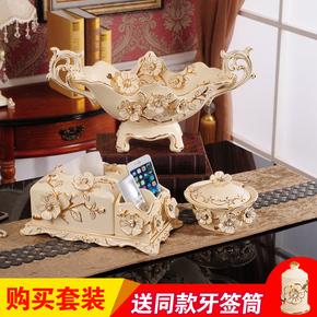 欧式奢华陶瓷水果盘抽纸巾盒烟灰缸三件套装客厅茶几饰品摆件摆设