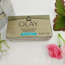 玉兰油深度滋润香皂(温和无香)身体面部两用皂100g