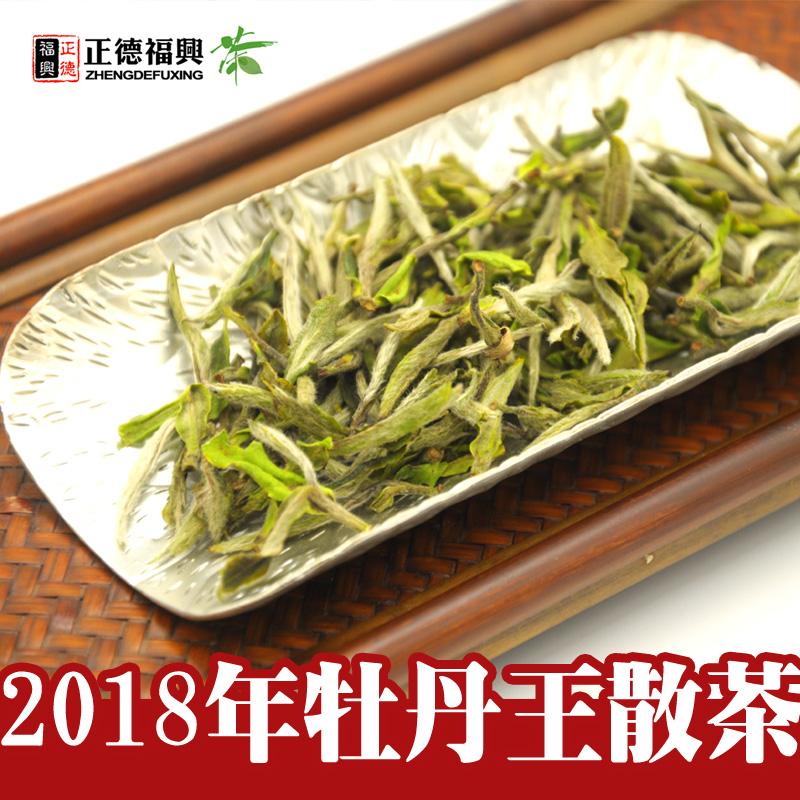 Чай Пай Му Тан Артикул 566273288617
