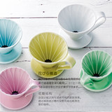 Japanese Sanyo flower 漾 hand coffee filter cup New petal type drip ceramic filter cup household