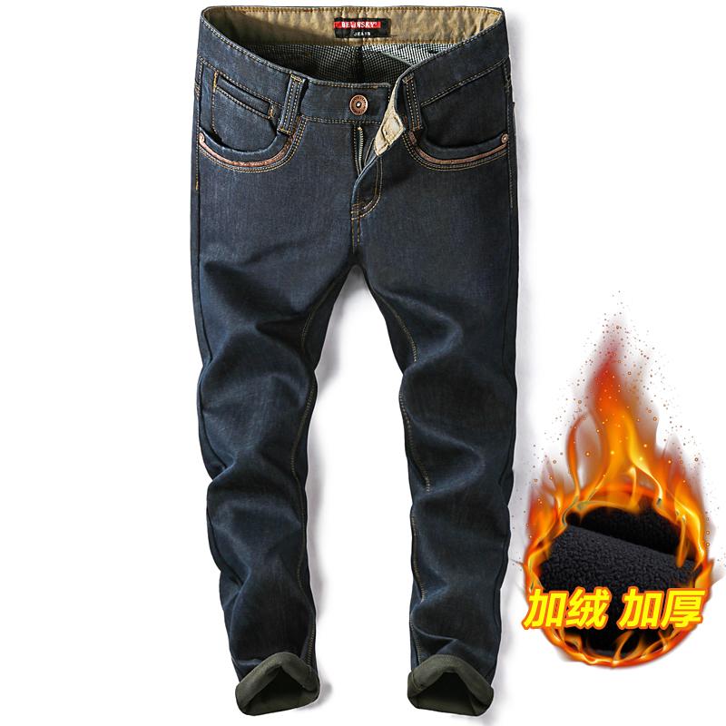 Belinsky 韩版修身加绒牛仔裤1元优惠券