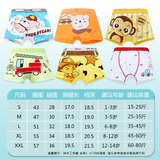 Children's pure cotton underwear boy/girl boxer shorts cuhk boy boxers 3-5-7 years old 9