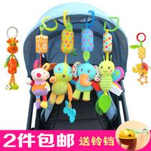 婴儿推车挂件毛绒摇铃风铃床挂床铃新生儿宝宝安抚益智玩具0-1岁